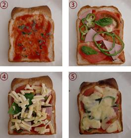 ピザトーストの作り方