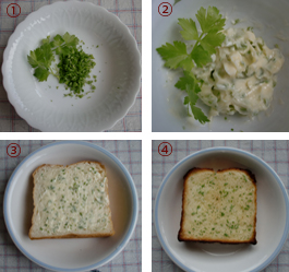 ハーブバターのトースト �、�、�、�